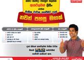 HNB payment center