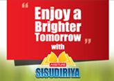 SISUDIRIYA Student Loan -English