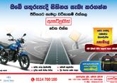 2 Wheel promotion