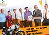 Bike Promotion 2017