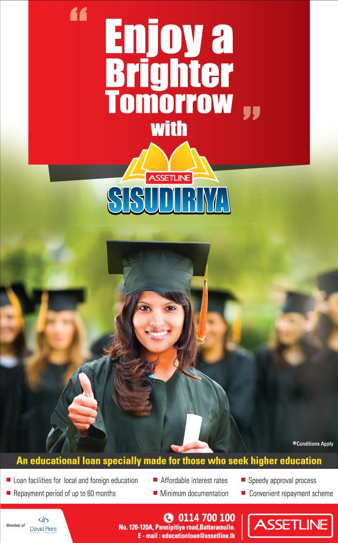 Student-loan-eng