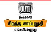 AIBL-Bajaj-Qute-leaflet-Tamil